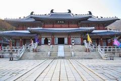 Корейский замок стиля в Южной Корее Стоковое Изображение