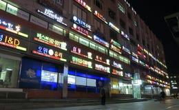 Корейский неон ресторана в Южной Корее Сеула Стоковое Изображение