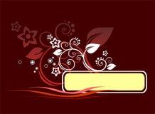 коричневейте желтый цвет рамки Стоковая Фотография RF