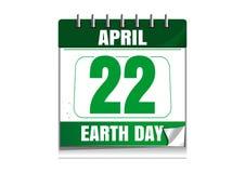 коричневейте покрытую землю дня относящое к окружающей среде листво идет идя зеленый вал текста лозунгов высказываний фраз природ иллюстрация вектора