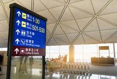 Коробка доски информации светлая, направление выхода на посадку в аэропорте Гонконга для пассажира или путешественник в аэропорте стоковое фото