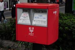 Коробка столба, почтовый ящик Стоковые Фотографии RF