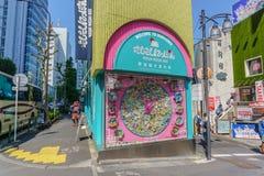 Коробка Moshi Moshi, справочно-информационный центр туристической информации Harajuku Стоковая Фотография RF