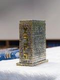 Коробка Tzedakah Стоковые Изображения
