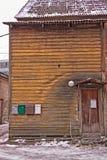 Коробки почты старого дома Стоковое Фото