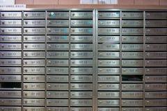 Коробки почты шкафчика для документов и писем Стоковое фото RF