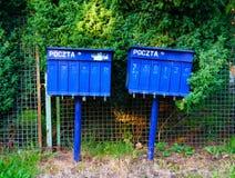 Коробки почты Стоковое Изображение