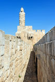 Король Давид Цитадель стоковое изображение