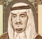 король fahd Стоковые Изображения