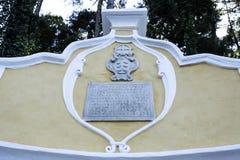 Короля Фонтан Sintra Стоковое Изображение
