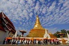 Королевский висок в Таиланде Стоковые Изображения