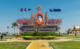 Королевский дворец, Пномпень, Камбоджа стоковое фото rf