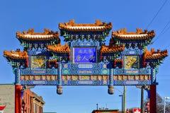 Королевский имперский свод - Оттава, Канада стоковые изображения