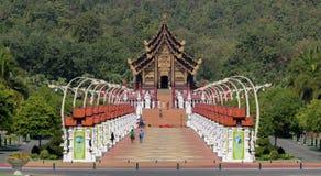 Королевский парк Ratchaphruek (Ho Kham Luang) Стоковое Изображение