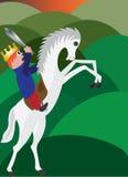 король немногая бесплатная иллюстрация