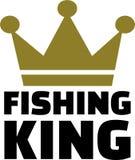 Король рыбной ловли бесплатная иллюстрация