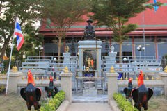 Король Thonburi Стоковые Фото