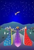 короля 3 Стоковые Изображения
