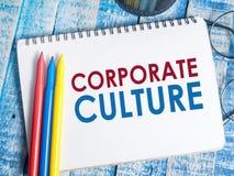 Корпоративная культура, мотивационная концепция цитат слов дела стоковое фото