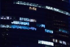 корпоративное здание на ноче Стоковое Изображение RF