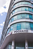 Корпорация Rosnano офиса в Москве Стоковое фото RF