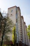 Корпорация Ukrbud украинского положения строя стоковое фото rf