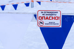 Кордон при знак запрещая проход стоковая фотография