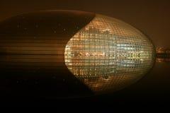 космическая станция отражения Стоковое Изображение