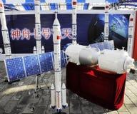 космический корабль ракеты exihibition фарфора Стоковая Фотография