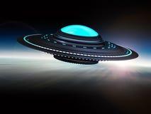 Космический корабль Ufo или чужеземца бесплатная иллюстрация