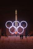 Космический корабль Восток Yuriy Gagarin в VVC (бывшее HDNH), Москва Стоковая Фотография RF