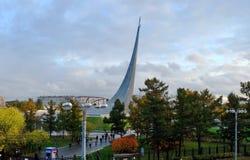 космос памятника завоевателей к Стоковое фото RF