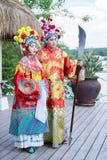 костюмирует традиционное Стоковые Изображения