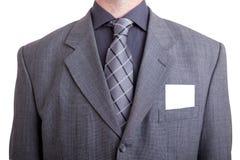 костюм человека дела серый Стоковые Фотографии RF
