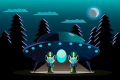 КОТЫ UFO иллюстрация штока