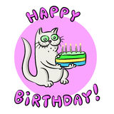 кот дня рождения счастливый также вектор иллюстрации притяжки corel Стоковые Изображения