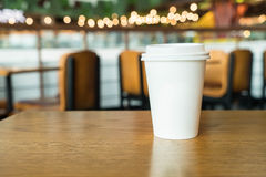 кофейная чашка горячая Стоковая Фотография RF