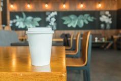 кофейная чашка горячая Стоковые Изображения RF