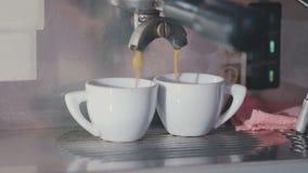 кофейные чашки 2 видеоматериал