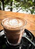 Кофе с взглядом Стоковое Изображение