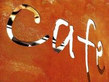 кофе Стоковая Фотография RF