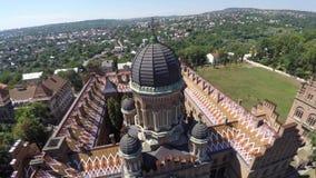 16 коллежей chernivtsi fedkovych соотечественника университет там сегодня yuriy Chernovtsi, Европа Стоковое Фото