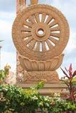 Колесо закона или Dhamma-Jakra Стоковые Изображения RF