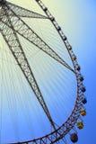 Колесо Ferris против голубого неба Стоковое Изображение RF