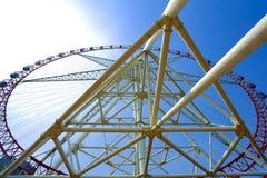 Колесо Ferris против голубого неба Стоковые Изображения RF