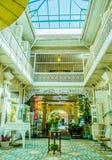 Колониальный дом Стоковые Фотографии RF