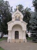 Кольцо Suzdal золотое России стоковая фотография