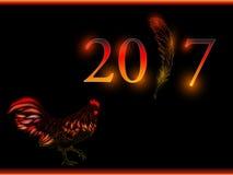 кран Счастливый Новый Год 2017 Вектор EPS 10 Стоковые Изображения RF