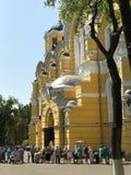 Красивая золотая церковь в Киеве, Украине Стоковые Фотографии RF