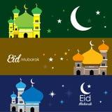 Красивая иллюстрация мечети Стоковые Изображения